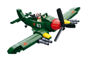 WWII Allied Ground-Attack Aircraft B0683